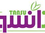 سبزی خشک تانسو