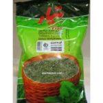 سبزی خشک تیار